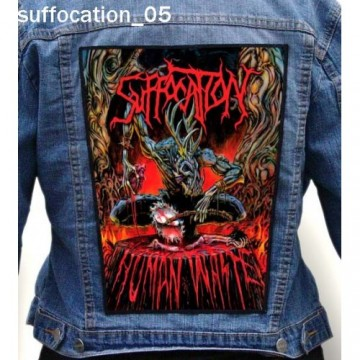 SUFOCATION BIG BACK PATCH