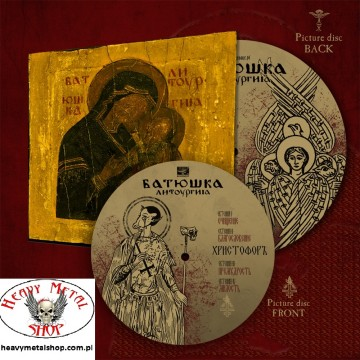 "BATUSHKA –""LITOURGIYA"" 12"" PICTURE LP LIMIT ONLY 100 PCS"