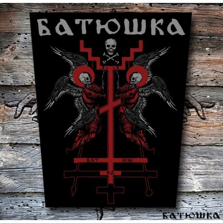 BATUSHKA ANGELS OFFICIAL Backpatch Giant Back Patch Rückenaufnäher Aufnäher