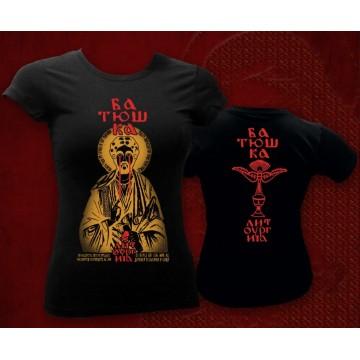 BATUSHKA ICON I BLACK T-SHIRT GIRLY WOMEN