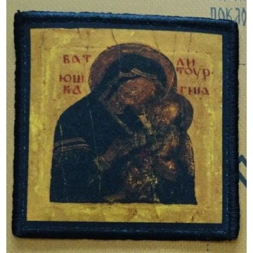 BATUSHKA LITOURGIYA CD DIGIPACK+PATCH LIMITED EDITION
