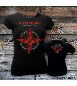 BATUSHKA HANDS BLACK T-SHIRT GIRLY WOMEN
