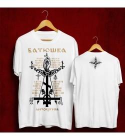 BATUSHKA LITOURGIYA HAND OFFICIAL WHITE T-SHIRT